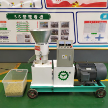 Cattle Feed Pellet Manufacturing Machinery