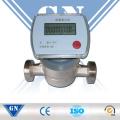 Dn25 Digitaler Wasserdurchflussmesser (CX-DWM-YZ)