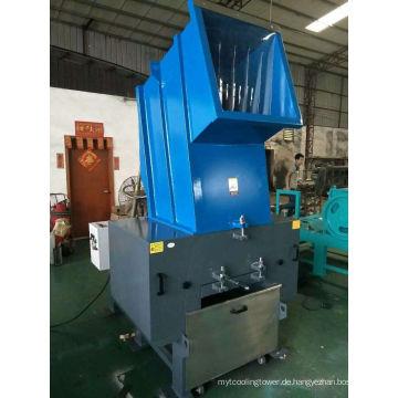 Kunststoffzerkleinerer für HDPE / PP-Behälter