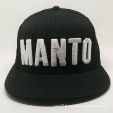 3D embroidered black snapback caps with bright yellow buckle