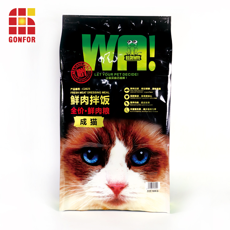 Custom Aluminum Stand Up Cat Food Bag With Ziplock 1