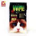 Saco de comida de gato com estampa personalizada de alumínio com fecho ziplock