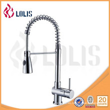 A0024 Dispensador de agua de la cocina del calentador del tirón Mezclador de Tao