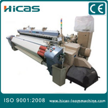 Высокоскоростная ткацкая ткацкая машина