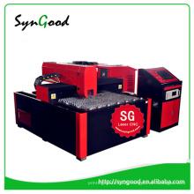 Desktop Syngood SG0505(0.5*0.5m ) Stable Yag stainless steel metal laser cut