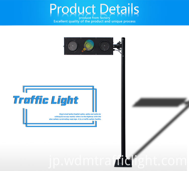 directional traffic light pole_01