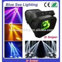 Сценический эффект свет 2r снайпер dj сканер сканирование освещение диско огни