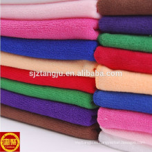 Haga pedidos de toallas de microfibra para cocina de muchas marcas famosas