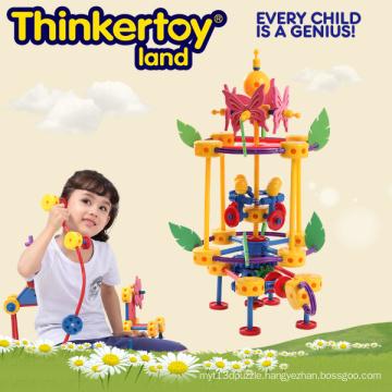 Girls Amusement Park Plastic Interlocking Garden Toy for Kids