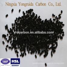 1000 iodine value activated carbon adsorption coal column design
