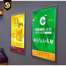 Openable Snap Frame LED Slim Digital Menu Display