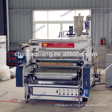 Máquina de fabricación de películas de estiramiento de tres capas LDPE LLDPE de 1500 mm