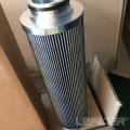 Замена элементов гидравлического фильтра Parker G04292