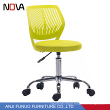 Conference Room Mesh Seat Racing Office Chairs With Colorful Plastic Back