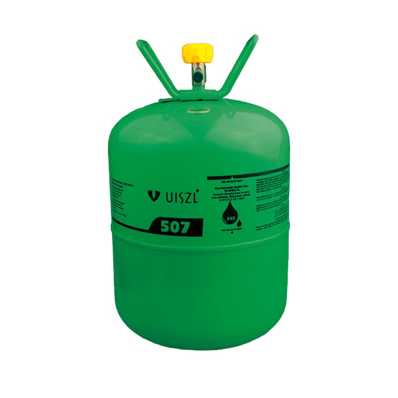high quality refrigerant gas R507