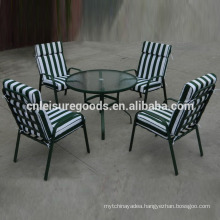 Uplion 5pcs steel table set outdoor patio furniture with belt chair