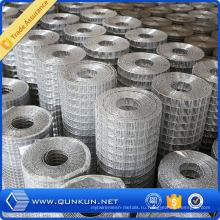 Гальванизированная/PVC Покрынная сваренная Ячеистая сеть