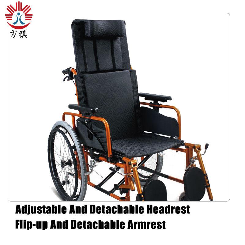 Reclining Wheelchair Adjustable Headrest