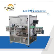 Автоматическая двусторонняя печать этикеток