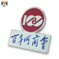 Schulkleidung Revers Pin Metall Abzeichen benutzerdefinierte Logo