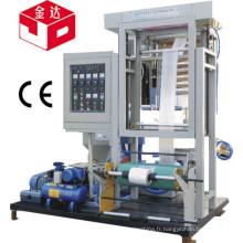 Machine de fabrication de sacs en plastique et de fabrication de sacs en plastique