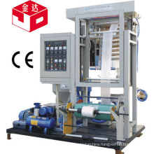 Plastic Bag Production Line Film and Bag Making Machine