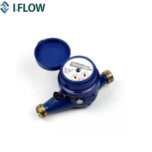 Plastic Body Multi Jet Water Meter with Coupling Tail Piece&Nut
