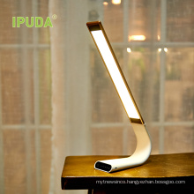 2017 IPUDA Q3 Creative fashion Led Lights student dormitory study desk lamp