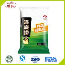 Model-Good flavor chicken essence seasoning Chicken powder