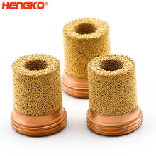 Pneumatic Sintered Bronze Powder Universal Micron Reduce Noise Exhaust Silencer Muffler