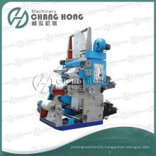 Copy Papy Flexographic Printing Machine (CH804)