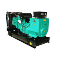 32KW Open Type Cummins Diesel Generator Set