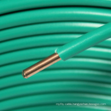450/750V copper conductor PVC insulated housing wire electrical wire 1.5mm2 2.5mm2 4mm2 6mm2 10mm2
