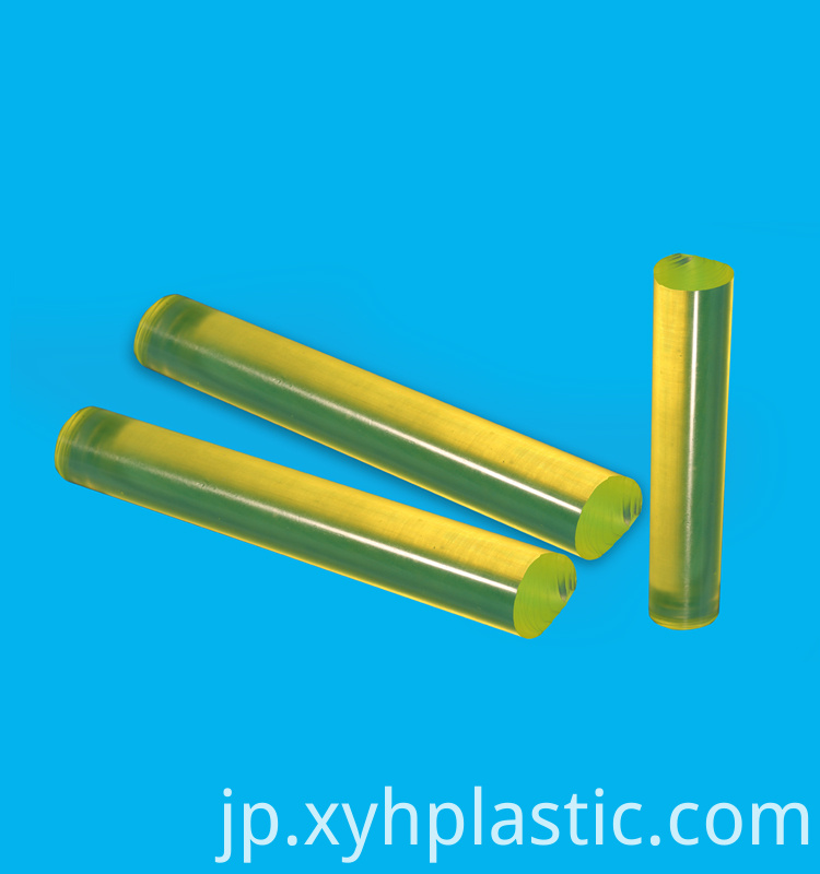 Wear Resistant PU Bar