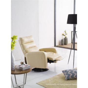 Натуральный кожаный кожаный диван для дивана (736)