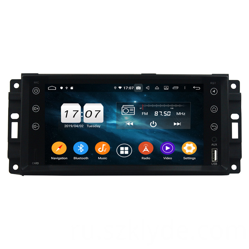 android car dvd gps for Compass
