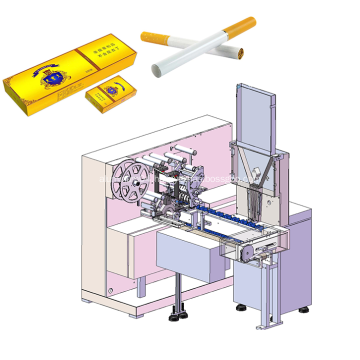Electronic cigarette packaging machine