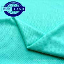 100 polyester quick-drying antibacterial single mesh silver ion fabric