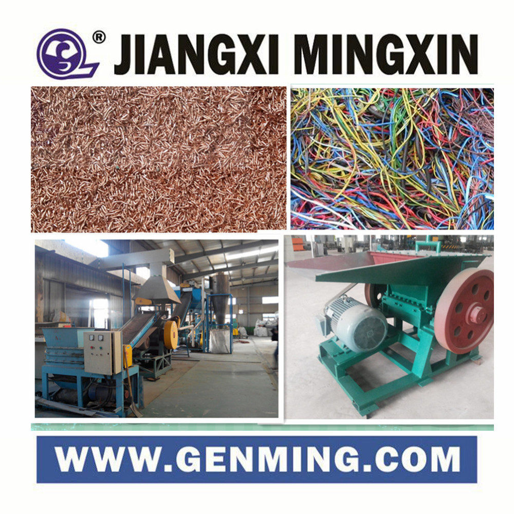 auto cable wire Recycling plant