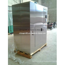 CE утвержден высокое качество Китай изготовленный стерилизовать сушилки (ДПМ)