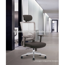 X1-02A Modern china office furniture hot sale office chair