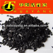8*30 mesh coconut shell activated carbon price