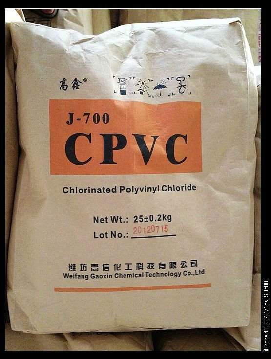 chlorinated polyvinyl chloride CPVC resin powder with good quality