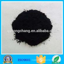 Industrial liquid processing efficient PDS catalyst desulfurizer