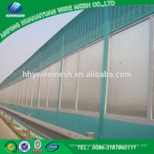 China Professional Manufacturer Unique products Top Sales outdoor noise barriers