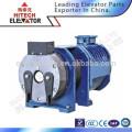 Elevator Gearless traction machine for MRL/380v/MONA320B