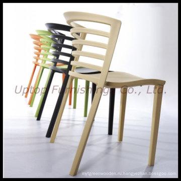 Оптовая Стекируемых пластиковый стул кафе-ресторан (СП-uc295)