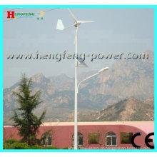 vento & híbrido solar LED rua luz sistema turbina eólica 150w