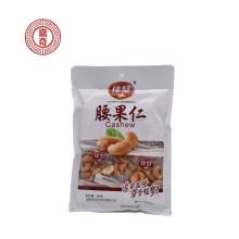 Cashew nuts snacks retail wholesale