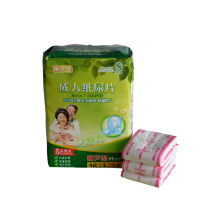 Private Label Sanitary Diaper Pads